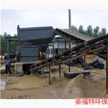二手制砂水洗设备 机制砂设备选型