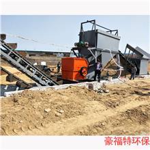 粉碎机制砂设备现货销售 青州豪福特制砂机设备选型