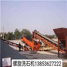 廠家供應 石灰石洗石機 雙軸洗石機 滾筒洗石機 螺旋洗石機