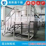 饲料制粒机 湿法造粒机 制粒机设备 非标定制