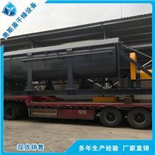 热门产品固废污泥干燥机 污泥干燥机 桨叶干燥机 干燥机生产厂家-奥斯盾干燥