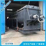 推荐热门电渗透污泥干化设备 污泥干化机 干燥机 污泥烘干设备-奥斯盾干燥