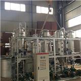 廠家供應廢水蒸發器 化工工業污水蒸發器 奧斯盾干燥