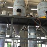 奧斯盾干燥 五效硫化堿蒸發結晶器 廢水蒸發器 廠家直銷