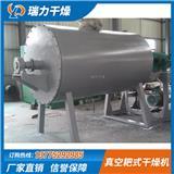 磷酸铁锂干燥机 真空耙式干燥机 厂家直销