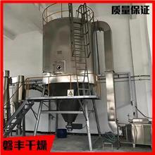 小型喷粉机,实验室用浓缩液喷雾干燥机,尿醛树脂干燥机,LPG-5型离心喷雾干燥设备