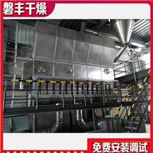 磐丰干燥,化工原料沸腾干燥机,XF系列沸腾干燥床,卧式沸腾干燥机,三氯蔗糖用沸腾床干燥设备