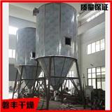 水解物喷雾烘干机,咖啡粉喷雾干燥机,花生蛋白质喷雾烘干机,高速离心喷雾干燥机厂家