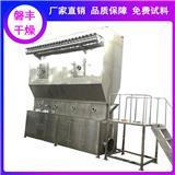 卧式沸腾床干燥机,xf系列卧式沸腾床干燥机,沸腾床干燥机,食品卧式沸腾床,沸腾床流化干燥机