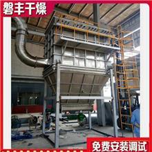 三氯蔗糖用沸腾床干燥设备,XF系列卧式沸腾床烘干机,磐丰生产厂家