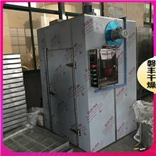 三七烘干机,虫草烘干机,灵芝烘干机,山药烘干机,药材热风循环烘箱,中药材烘干设备