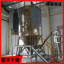 磷酸氢二钾喷雾烘干机,磷酸氢二钾干燥设备,高速离心喷雾干燥设备,液体喷雾烘干机