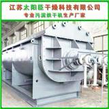 烘干设备 污泥烘干设备 低温烘干设备 工业烘干设备 干燥设备