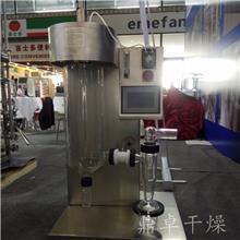 香菇粉干燥機 壓力噴霧干燥機 香菇粉噴粉烘干設備