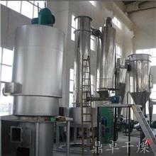 氯丁烷快速闪蒸干燥设备
