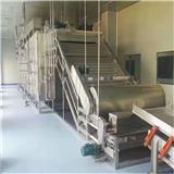 带式穿流干燥机,带式干燥机,连续网带式干燥机