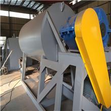 耙式干燥机型号,ZPG真空耙式干燥机,不锈钢真空耙式干燥机