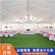 欧式婚礼篷房 铝合金活动篷房 婚庆酒席婚礼蓬房 生产厂家