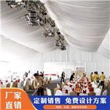 大型喜宴活动帐篷 迈斯特 婚庆婚礼篷房定制 设计制造