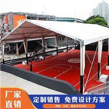 户外篮球场赛事篷房 体育篷房搭建 大型活动篷房 定制生产