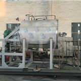 氮磷复合肥烘干机真空烘干设备耙式真空干燥机
