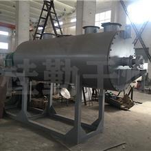 防腐材料烘干机真空烘干设备耙式真空干燥机