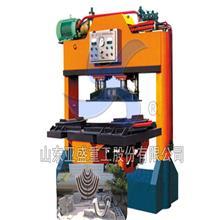 山东u型槽机械 亚盛 U型槽水利机械 u型槽机械设备 厂家直销