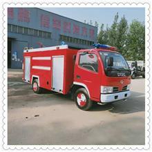 廠家供應 12噸消防車 大型灑水車 環衛綠化水罐消防車