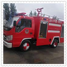 電動型消防車 環衛型消防車 電動四輪大型消防車 廠家直銷
