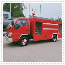工廠直銷 小型消防車 多功能消防灑水車 搶險救援消防車