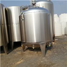 化工原料儲存二手不銹鋼儲存罐 防塵無菌二手不銹鋼儲存罐 真空二手不銹鋼儲存罐報價