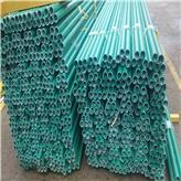 玻璃鋼拉擠型材 玻璃鋼方管型材 方通玻璃鋼圓管 槽鋼玻璃鋼型材