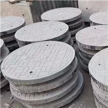 污水井盖 钢纤维井盖 高强度圆形井盖 生产厂家