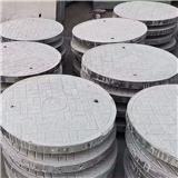 重型钢纤维井盖 巨龙建筑 圆形钢纤维井盖 工厂定制