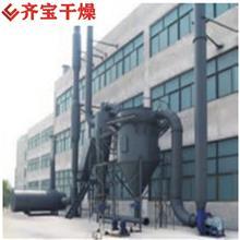 气流干燥机 化工原料干燥机 粉未状物料烘干机 QG-200型脉冲气流干燥机