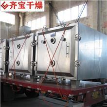 磁性材料真空干燥箱 电热恒温真空干燥箱 真空果蔬干燥机 低温真空油炸干燥
