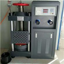 程煤水泥压力机 全自动水泥压力机 数显式水泥压力机