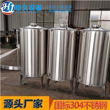 山东不锈钢酒容器厂定制大中小型储酒罐 酿酒设备 304白酒罐 316储存罐定做