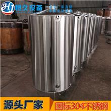 曲阜恒久酿酒设备厂家加工定制304不锈钢酒罐 酿酒桶 葡萄酒发酵罐搅拌罐储存罐