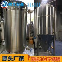 304不锈钢酒罐厂家直销5吨发酵罐存储罐 运输罐 小型酿酒设备特价销售