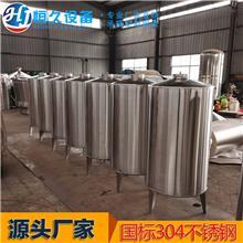 曲阜酿酒设备厂家定做304不锈钢储酒罐 1吨果酒发酵罐 沙棘果发酵罐