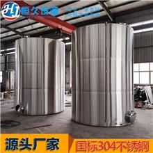 3吨不锈钢酿酒专用发酵罐 内盘管控温斜锥底出渣口 葡萄酿酒设备定制