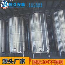 果酒酿酒设备 304不锈钢材质1吨白酒发酵罐 可控温陈酿罐 小型储罐特价