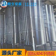 发酵罐厂家定做小型酿酒设备 304不锈钢酿酒桶 家用500L发酵罐多少钱