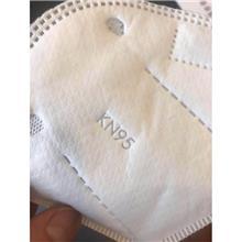 厂家直销 一次性使用口罩-民用型防尘口罩-民用口罩