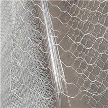 加工定制 水利建设石笼网报价 热镀锌石笼网厂家 不锈钢铁丝网石笼