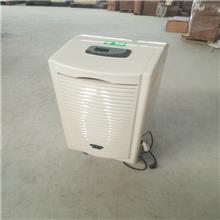 大商 地下室停车场仓库商业大功率吸湿机 除湿机厂家直销