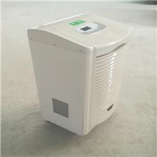 厂家直销 大量供应 商用除湿机 冷冻除湿机 小型除湿机