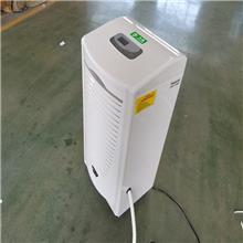 耐高温 工业除湿机 地下室烘干房除湿机 厂家直销