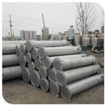 二手石墨冷凝器 二手列管冷凝器 二手不锈钢冷凝器 厂家供应